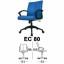 Kursi Manager Chairman Type EC 80